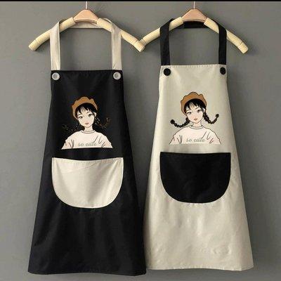 圍裙  #I-018 防水防油 大口袋