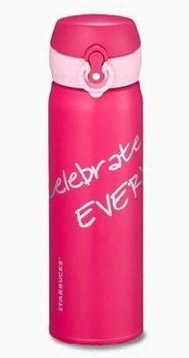 2013年星巴克Starbucks 膳魔師情人節 無私的愛 不鏽鋼隨身保溫瓶 全新500ml桃紅膳魔師 隨行杯