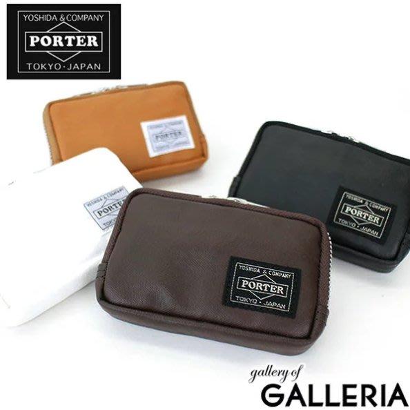 《FOS》日本製 PORTER FREE STYLE 吉田 錢包 零錢包 小包 信用卡 悠遊卡 鑰匙 出國 時尚 新款