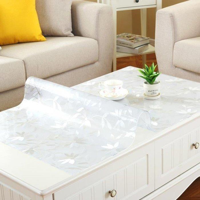 麥麥部落 軟玻璃桌布塑料防水防燙防油免洗MB9D8