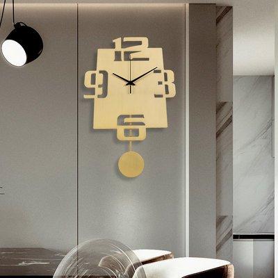 掛鐘 鬧鐘 墻壁鐘 裝飾鐘錶北歐掛鐘客廳家用時尚創意簡約掛表純銅大氣個性藝術裝飾掛墻鐘表