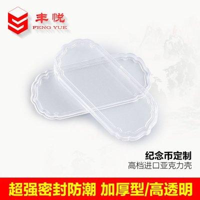 熱銷款-直銷算盤亞克力塑料盒 直銷 長方形花邊