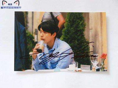 愛的迫降 玄彬  親筆簽名照片 6寸宣傳照 2020.3.13 07