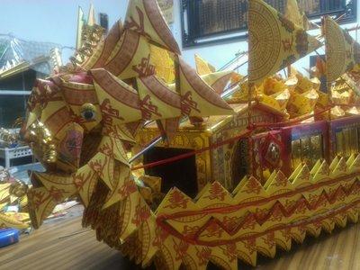 3尺5.5壽生龍船