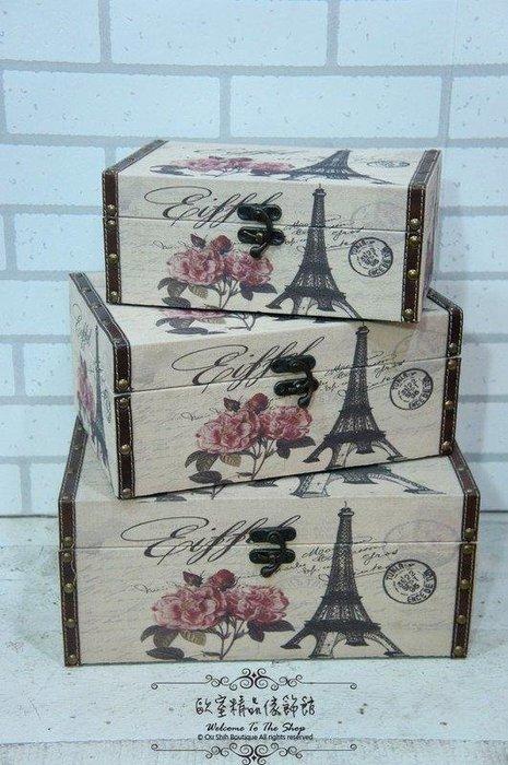 ~*歐室精品傢飾館*~ LOFT 倉庫 工業風格 美式鄉村 玫瑰 鐵塔 木製 帆布 置物盒 收納盒~3/組~優惠免運費~