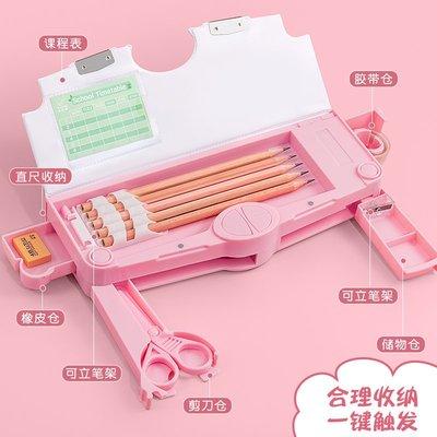 @斯貝拉小鋪 文具盒男孩全自動兒童多功能鉛筆盒女孩高級男童雙層大容量可愛幼兒園個性高顏值筆袋收納少女心創意網紅筆袋