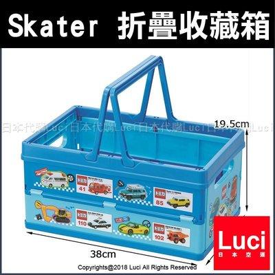 Skater 收藏箱 可折疊 儲物盒 ...