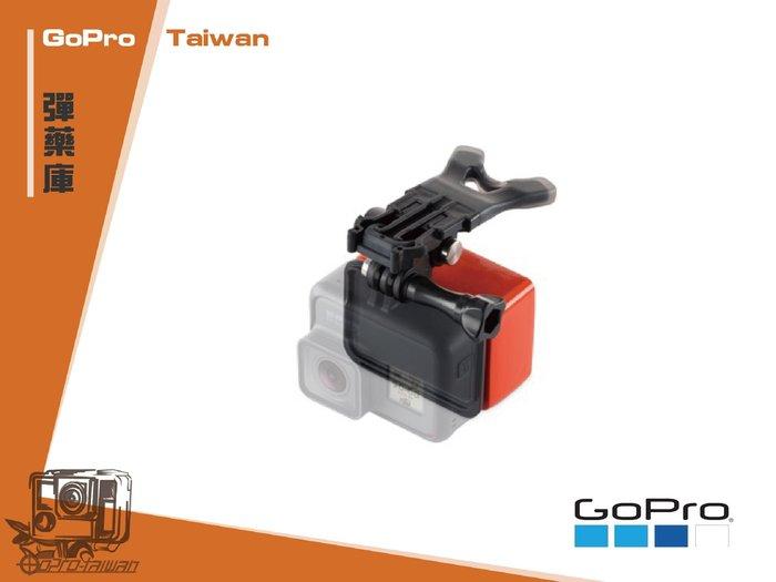 【AMMO DEPOT.】 GoPro 原廠 配件 運動相機 口持式固定座 + 飄浮塊 嘴咬 浮力塊 ASLBM-001
