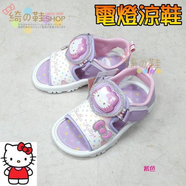 ☆綺的鞋鋪子☆HELLO KITTY.凱蒂貓818 紫色 111 電燈涼鞋/女童涼鞋/舒適運動涼鞋.台灣製
