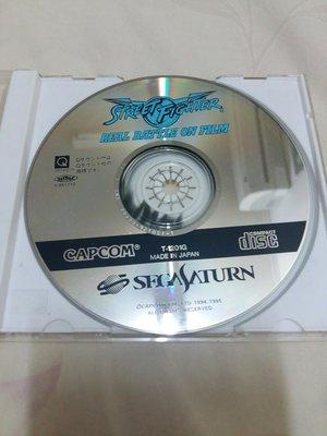 二手 Street Fighter Real Battle on film  Sega Saturn