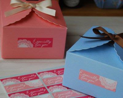 【蜜糖女孩】萌粉色Especially for you花邊蕾絲封口貼24枚(婚禮小物 禮物貼紙 烘焙包裝opp袋)