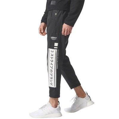 Look 鹿客 adidas Originals  NMD系列 男 長褲 BR1639