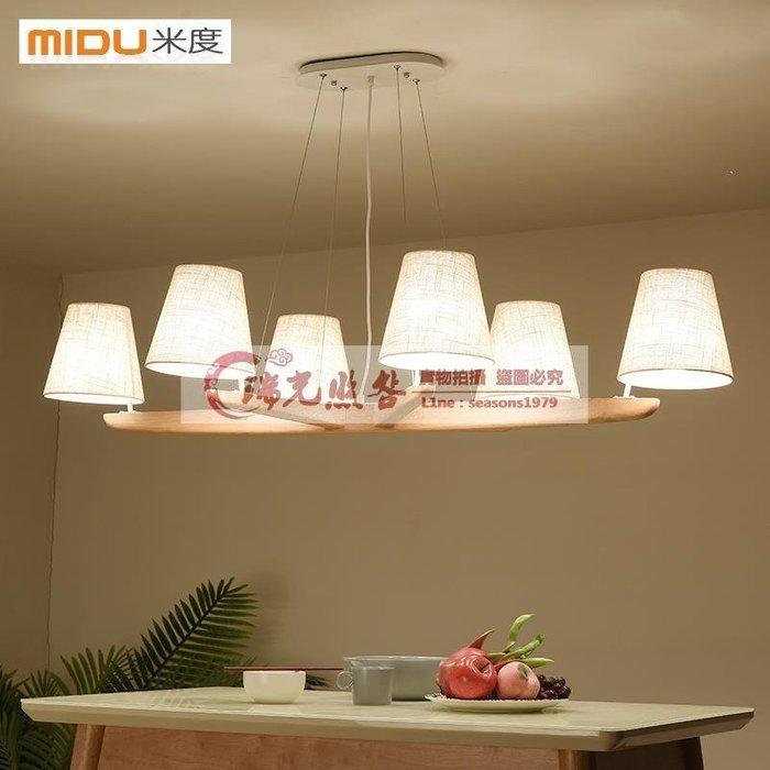 ♣可優比♣米度北歐風格原木餐廳吊燈現代簡約布藝客廳燈創意個性臥室書房燈