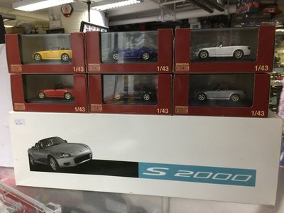 HONDA COLLECTION 1/43 HONDA S2000 (PIU800)