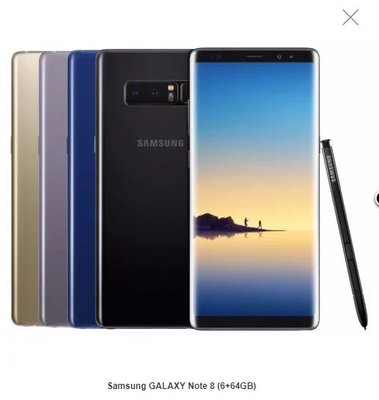 洪順達電訊設備旗艦店Samsung GALAXY Note 8 (6+64GB)