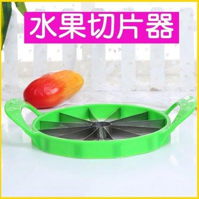 水果切片器 (小)不銹鋼/多功能水果刀...