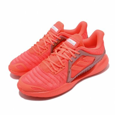 =CodE= ADIDAS CLIMACOOL VENT SUMMER.RDY 透氣慢跑鞋(橘)EE4639 貝克漢 男