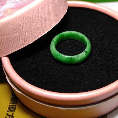 翡翠陽綠戒指 18.8mm