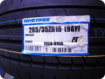 ***天下第一輪***TOYO 東洋輪胎 T1 SPORT 265/ 35/ 19  完工價 8700 新北市