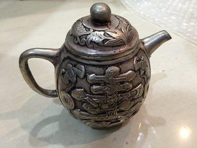 清朝乾隆年製 長壽銀製茶壺