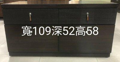 新竹二手 家具 買賣 總店 來來-斗櫃 四抽 矮櫃 衣櫃~新竹搬家公司|竹北-新豐-竹南-頭份-2手-家電 餐桌-沙發-茶几-書櫃-床架-床墊-冰箱-洗衣機