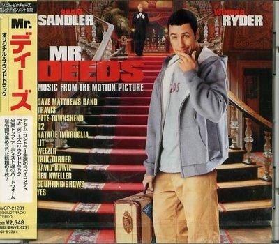 (甲上唱片) Mr. Deeds 凸槌大亨 - 日盤