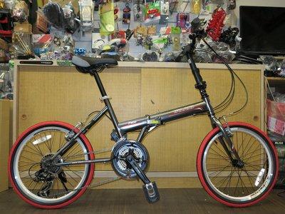 【愛爾蘭自行車】IRLAND 20吋 21速 摺疊車 折疊車 SHIMANO 附磁鐵 高雄 冠鑫自行車