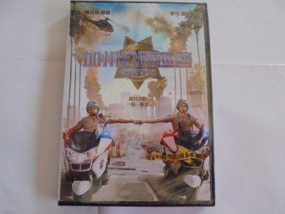 加州公路巡警 --麥可潘納&戴克斯薛普  主演**全新**DVD