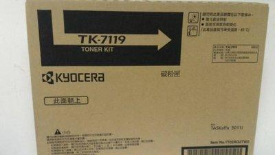 【小智】含稅價  京瓷美達 Kyocera TASKalfa 3011i 黑色原廠碳粉TK7119