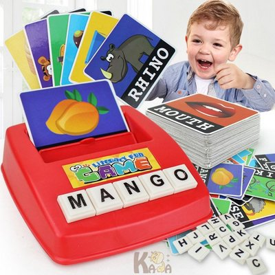 糖衣子輕鬆購【BA0311】英文卡片字母機兒童益智識字拼盤英文單字學習機