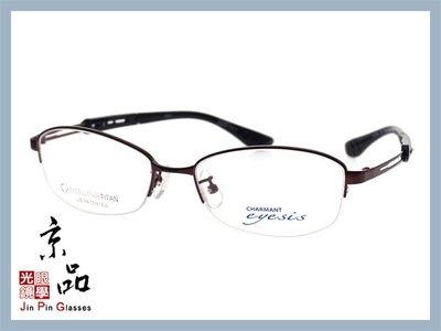 【CHARMANT】eyesis R&R系列 XV24430 WI 酒紅色 黑色 鈦金屬眼鏡 JPG 京品眼鏡