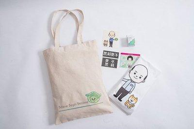 韓國瑜(賣菜郎CEO)-韓國瑜競選小物(東西賣的出去  人進的來  高雄發大財)