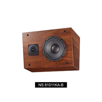 壁掛式的Hi Fi級唱歌、演講、播音樂喇叭─李氏音響NS 81011KA-B