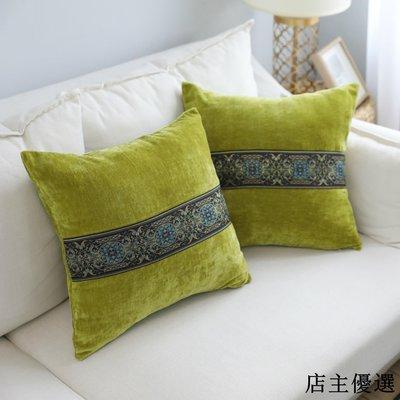 綠色奢華歐式絨布床頭沙發靠墊抱枕靠枕大靠背深藍色靠墊不含芯