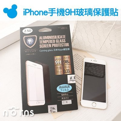 Norns【iPhone手機9H玻璃保護貼】2.5D日本Nippa離型膜 防爆螢幕保護貼 iPhone 6 6s plu