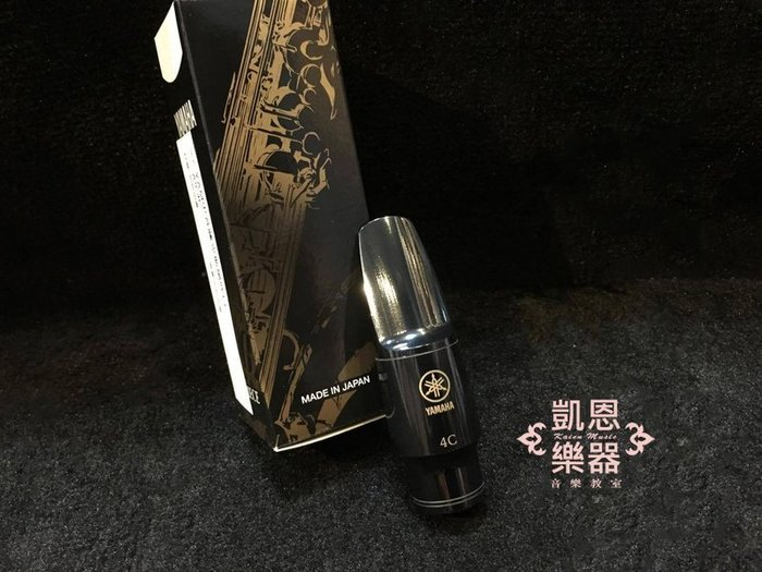 【凱恩音樂教室】免運優惠 台南 YAMAHA經銷 AS4C 中音薩克斯風吹嘴 標準型 Alto SAX AS-4C