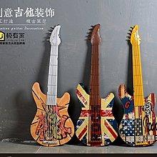 鐵藝吉他牆飾創意牆面裝飾居家裝飾品咖啡廳牆上壁飾酒吧牆壁挂件(多款可選)