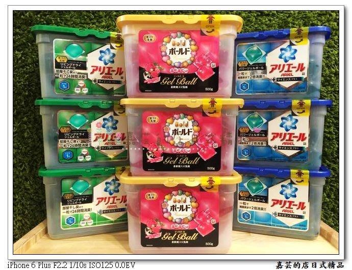 日本洗衣膠求 盒裝 18入 『自然花香』『藍色抗菌』『季節限定綠』洗衣柔軟 2 in 1(單買本商品不支援三千免運)