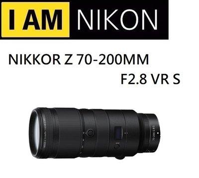 ((名揚數位))NIKON NIKKOR Z 70-200mm F2.8 VR S 望遠鏡頭 原廠公司貨 保固一年