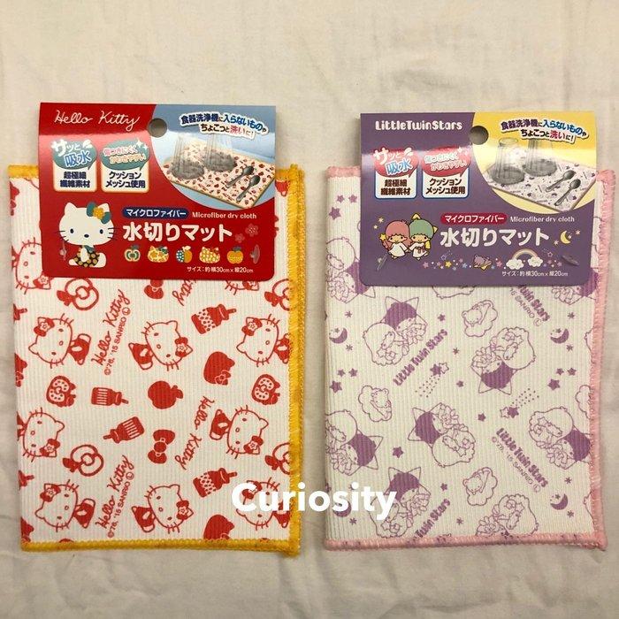 【Curiosity】日本Sanrio三麗鷗 廚房吸水墊 餐盤碗盤瀝水吸水墊 Kitty款/雙子星款 $150↘$119