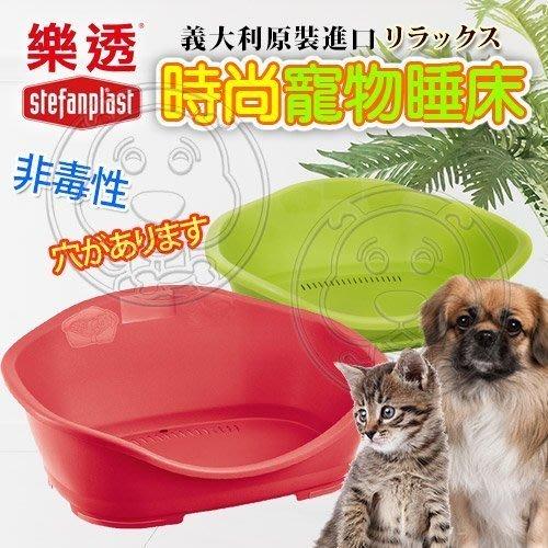 【🐱🐶培菓寵物48H出貨🐰🐹】樂透》犬貓時尚寵物睡床68.5*49*27.5cm 特價499元(限宅配)