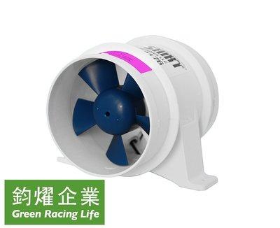 COOLSHIRT賽車冰衣冷卻循環系統 Blower 235 CFM 賽車氣冷系統用鼓風機