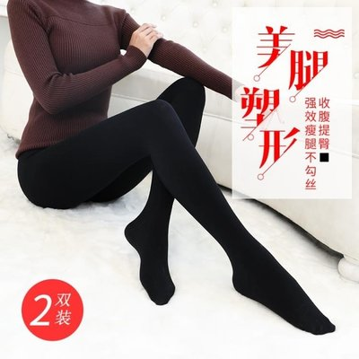 店長嚴選壓力褲光腿神器中厚肉色打底襪美腿塑形連褲絲襪春秋冬款瘦腿襪女