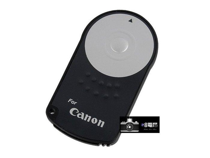 蘆洲(哈電屋) Canon RC-6 副廠 紅外線 遙控器 自拍 單眼 相機(附CR2025一顆)無線 Canon 適用