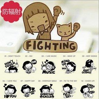 【妞妞♥3C】(一元優惠購) 韓國 韓版可愛 24K卡通防輻射貼 電磁波 遮瑕鍍金貼紙 手機相機 電腦耳機 MP3 家電