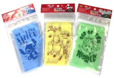 【卡漫迷】 迪士尼 夾鏈袋 任選兩包 ㊣版 Stitch 史迪奇 三眼怪 維尼熊 收納袋 PP Alien Winnie