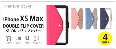 尼德斯Nydus 日本正版 素色 晚宴包 翻頁皮套 硬殼 6.5吋 iPhone Xs Max 附鏡子