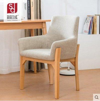 『格倫雅』簡域北歐實木餐椅現代簡約書桌椅單人休閑木椅布藝沙發椅子辦公椅^1727