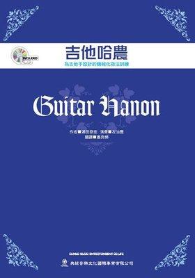 ☆ 唐尼樂器︵☆電吉他有聲教材-吉他哈...