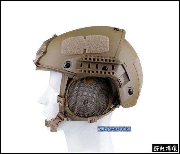 【野戰搖滾-生存遊戲】FAST頭盔專用鐵網式防彈護耳、耳罩【黑色、綠色、沙色】可搭配頭盔頭套風鏡